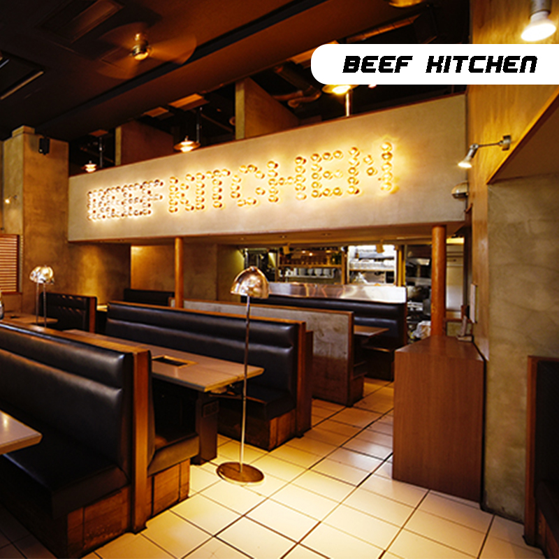 Beef Kitchen