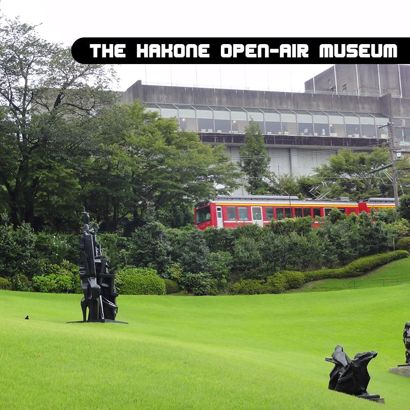 พิพิธภัณฑ์ศิลปะในญี่ปุ่น