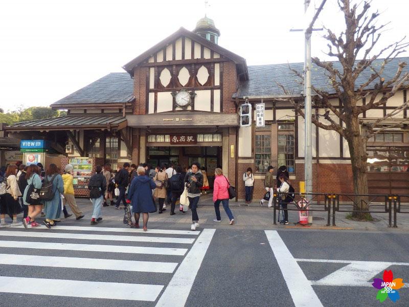 สถานีรถไฟฮาราจูกุ