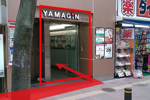 Shinjuku VIP Lounge