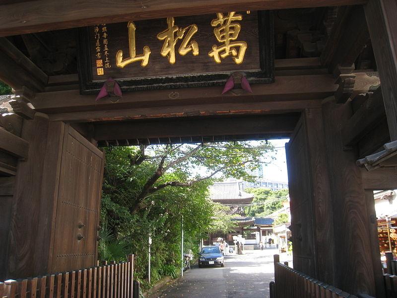800px-Sengakuji_temple_-_IMG_6395