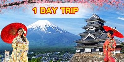 ทัวร์1วันเที่ยวญุี่ปุ่น