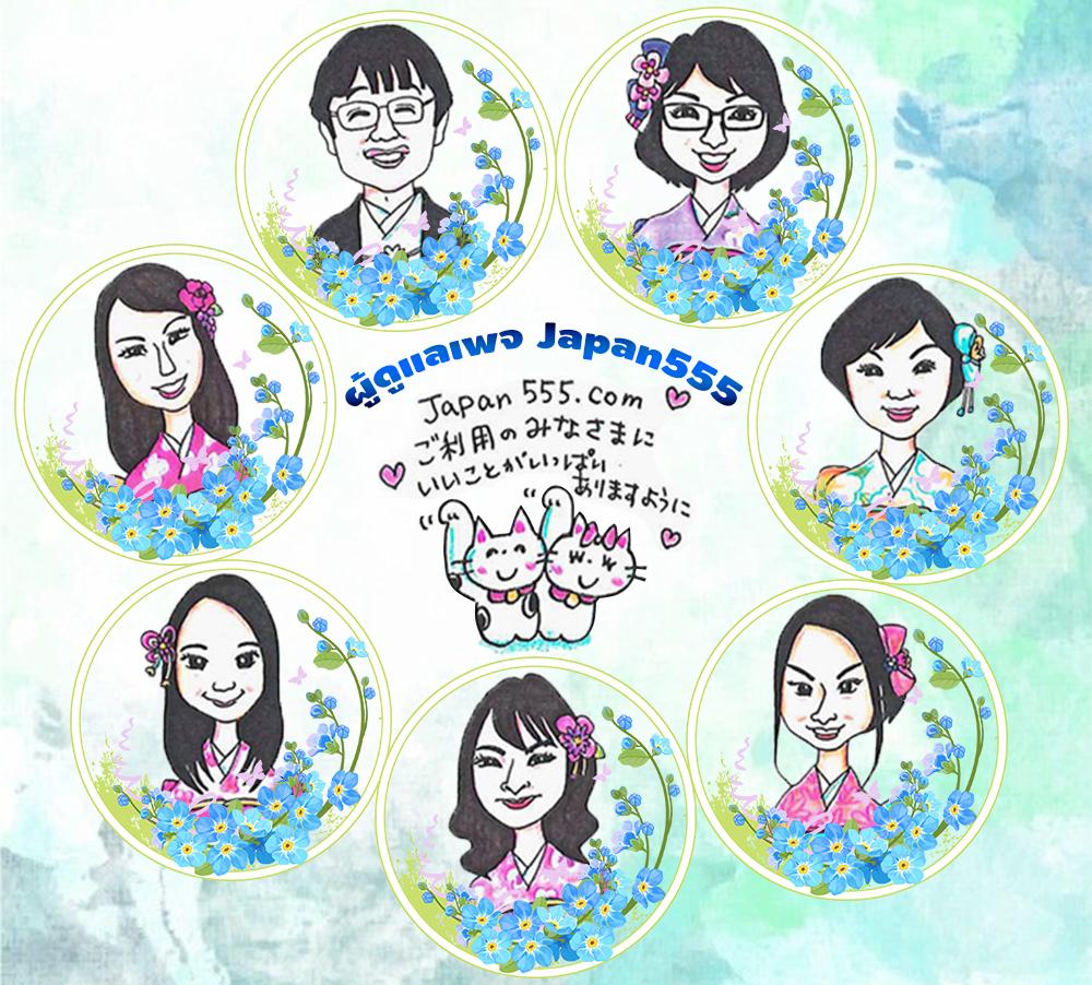 La page japan555