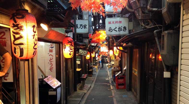 ร้านนั่งดื่มญี่ปุ่น