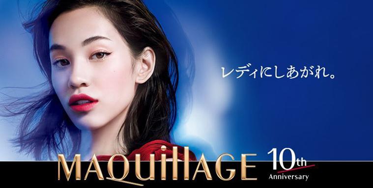 Maquillage-Kiko-1