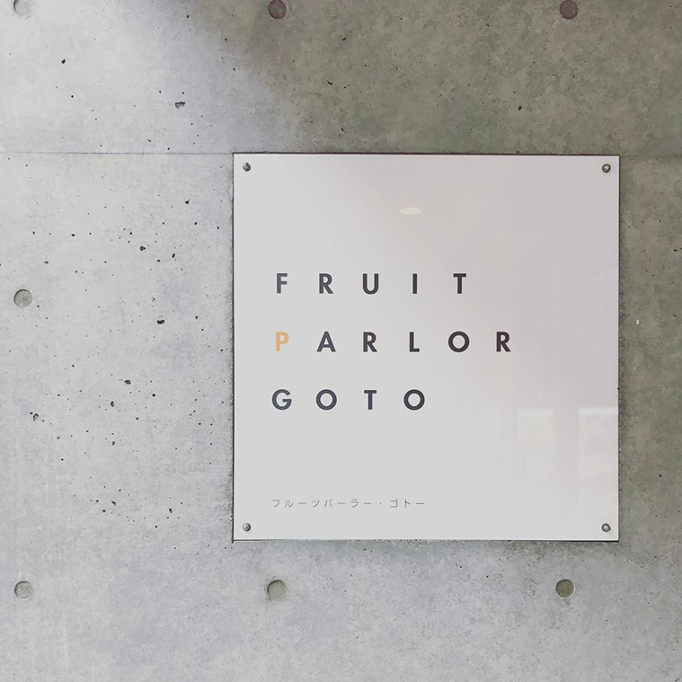 cover fruit-1