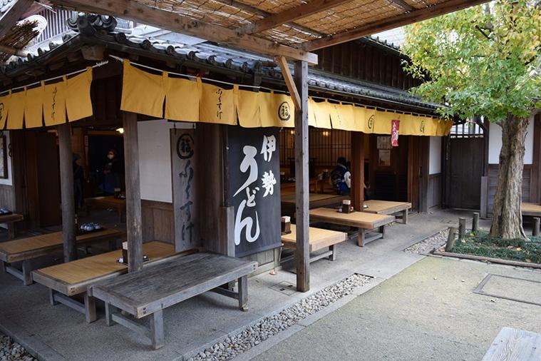 Oharaimachi OkageYokocho 02-1