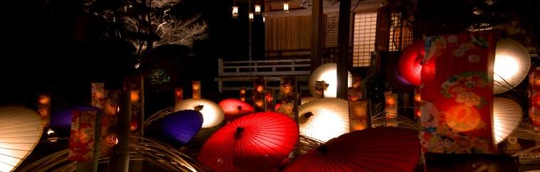 Yamaga-Toro-Matsuri