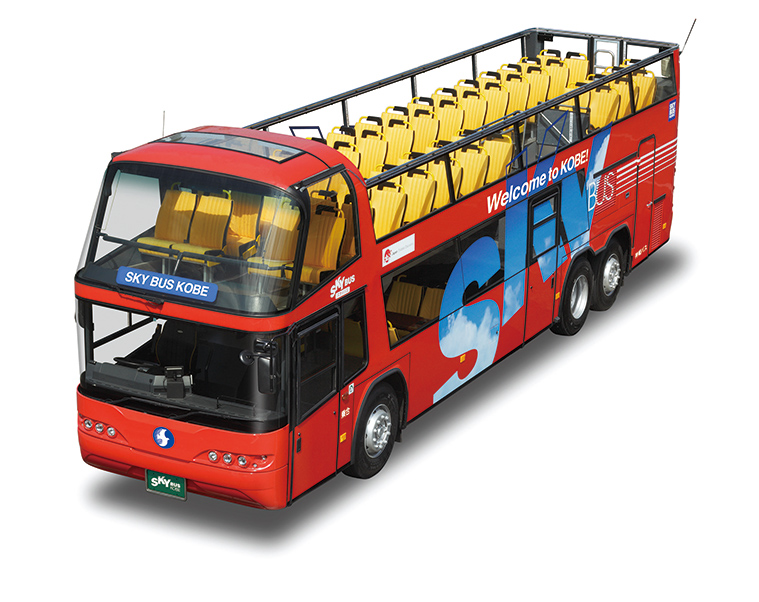 skybus-1
