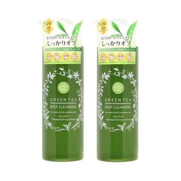 Beauty-ad8dc792-bc57-4561-b413-3c0feee6bc09-sheIs_2aa499b4-b92b-4ce9-8949-8aeb65826b48Santa Marche Green Tea Deep Cleansing2