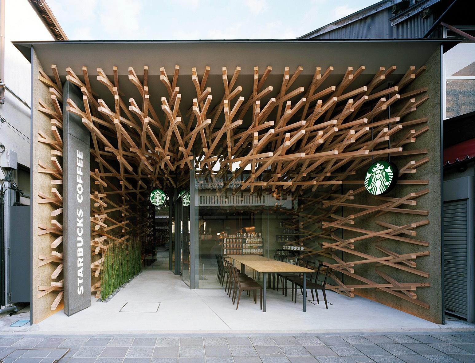 1320225_Starbucks_Dazaifu