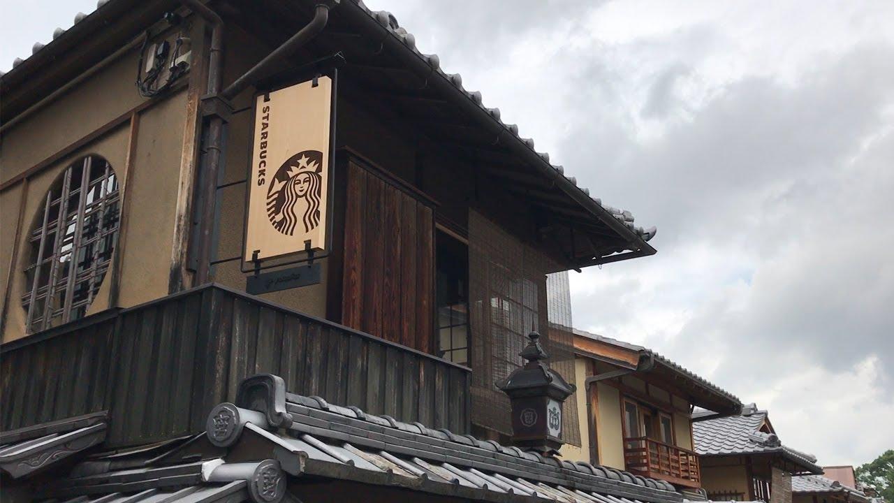 3 ร้านกาแฟสตาร์บัคในญี่ปุ่น ที่ออกแบบร้านนั้นเก๋ไม่แพ้ชาติ