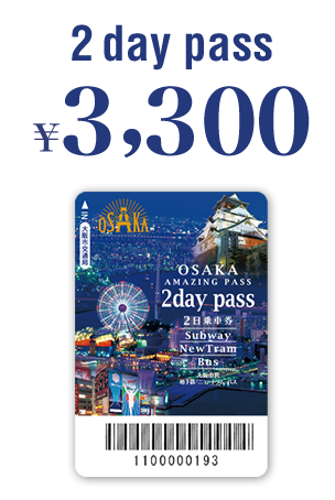 2day_ticket