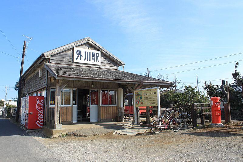 外川駅_-_panoramio_(1)