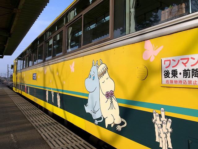 Mummin線列車