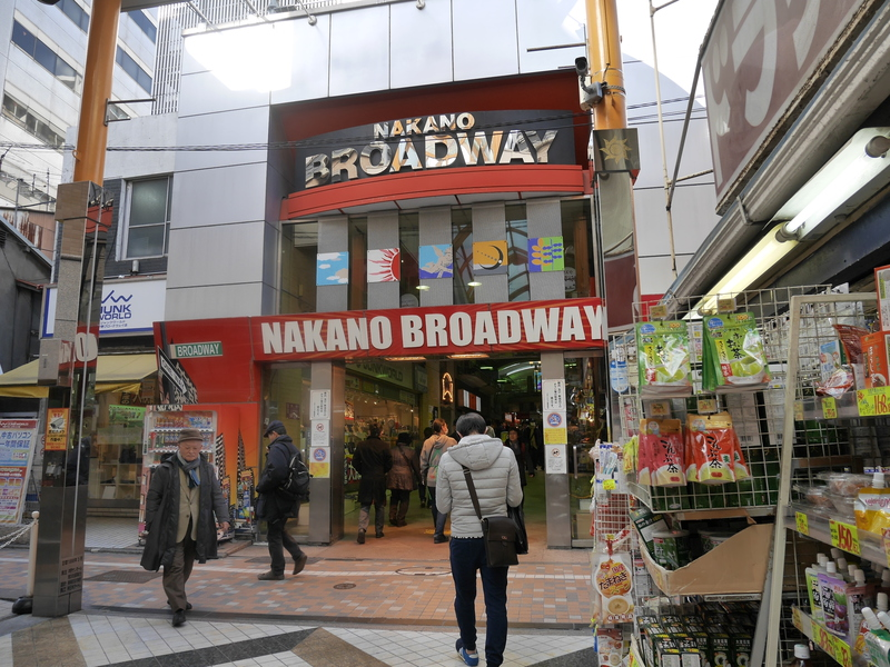 Centre commercial Nagano Broadway