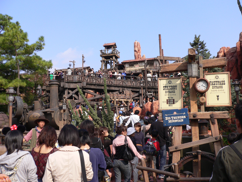 Big_Thunder_Mountain_Entrance_TDL