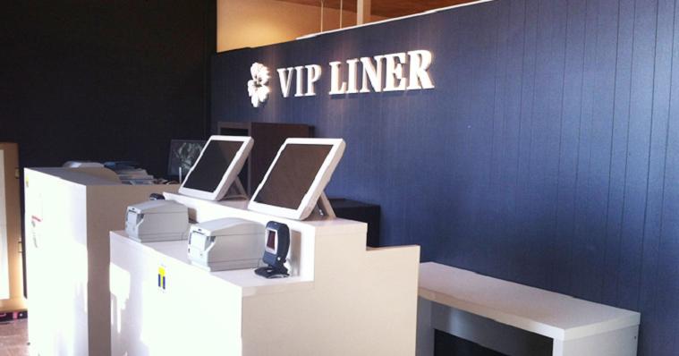 Kyoto VIP Lounge