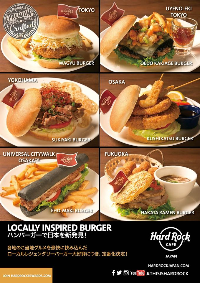Dubai Hard Rock Cafe Menu Prices