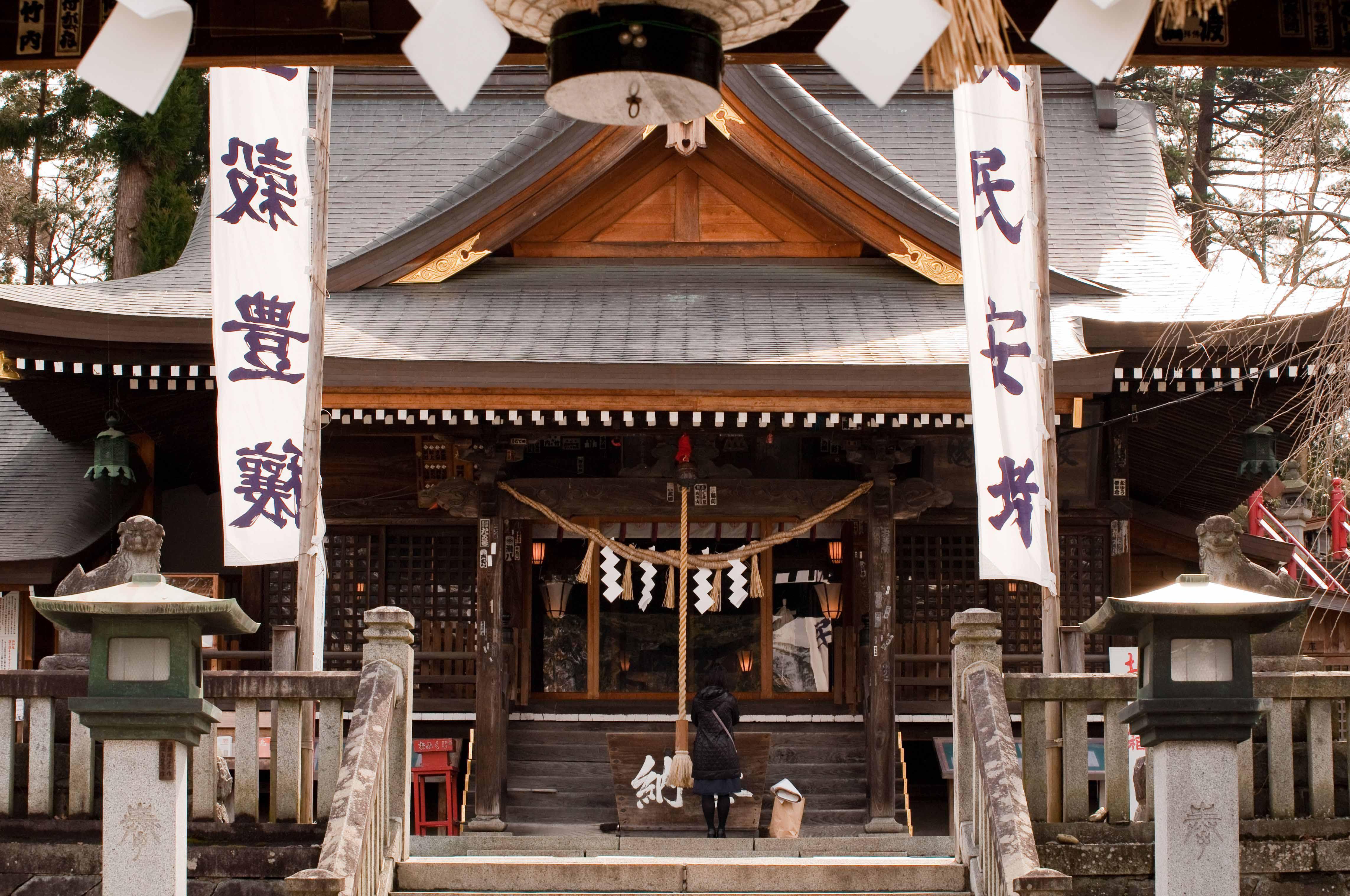 Sakurayama_Shrine