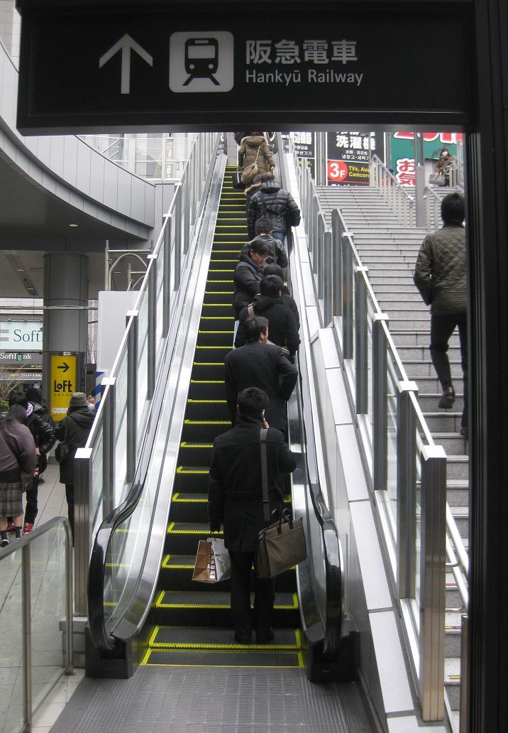 Escalator_in_Umeda