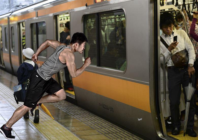 วิ่งขึ้นรถไฟ