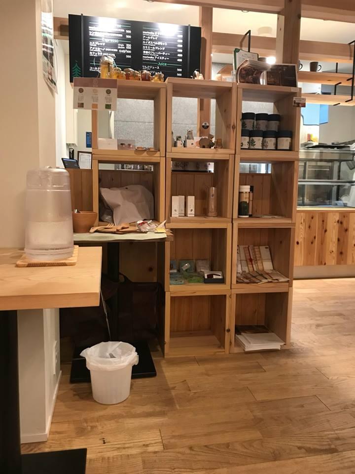 Moriwaku Cafe