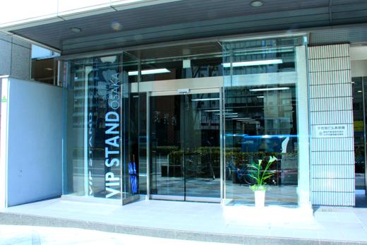 Osaka VIP Lounge