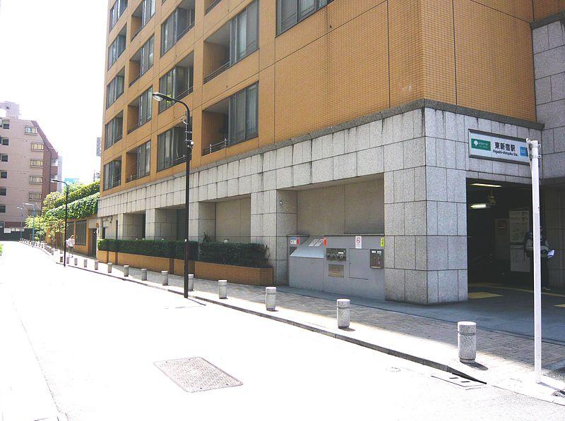 Higashi Shinjuku Station