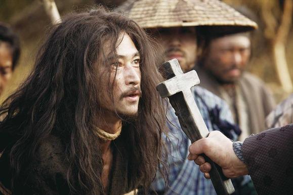 Japaness Christian