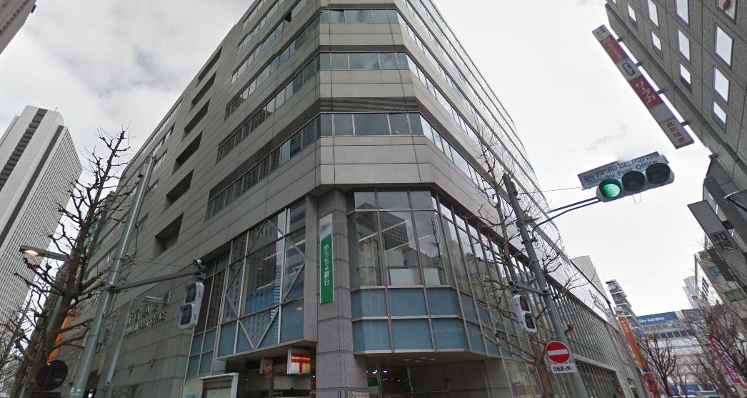 Shinjuku West Exit