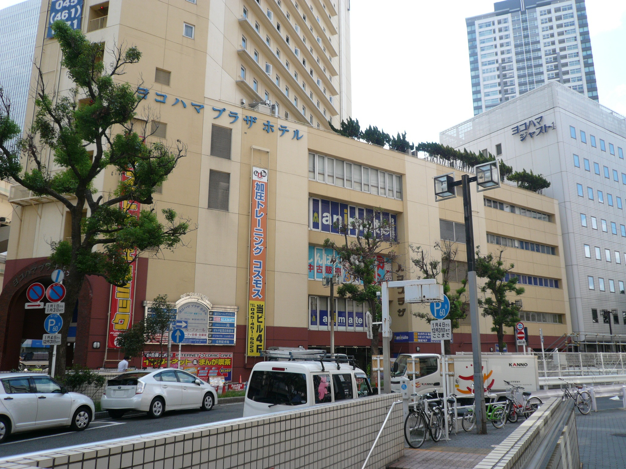 Yokohama Station East Exit