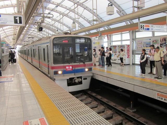 Narita Sky Access Line