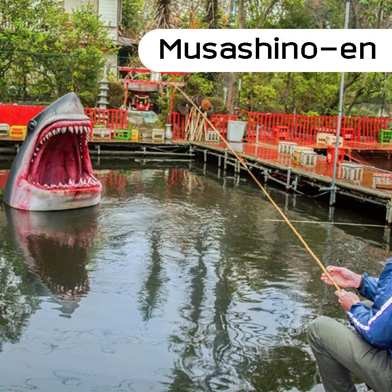 musashino-en