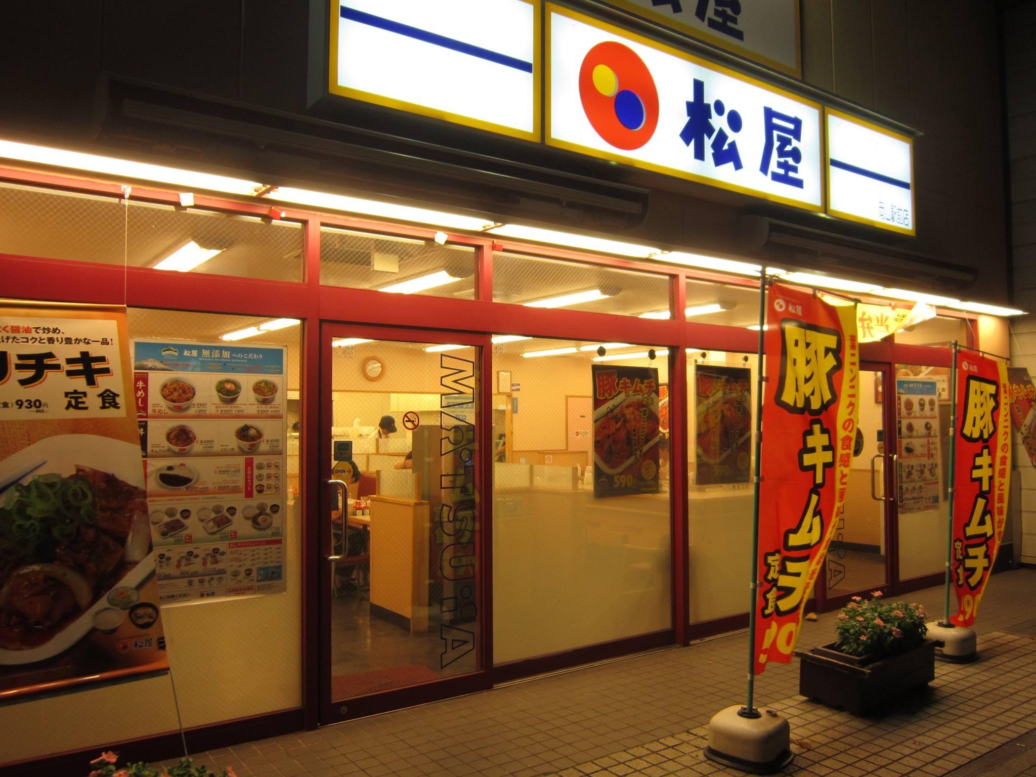 อาหารญี่ปุ่นราคาถูก
