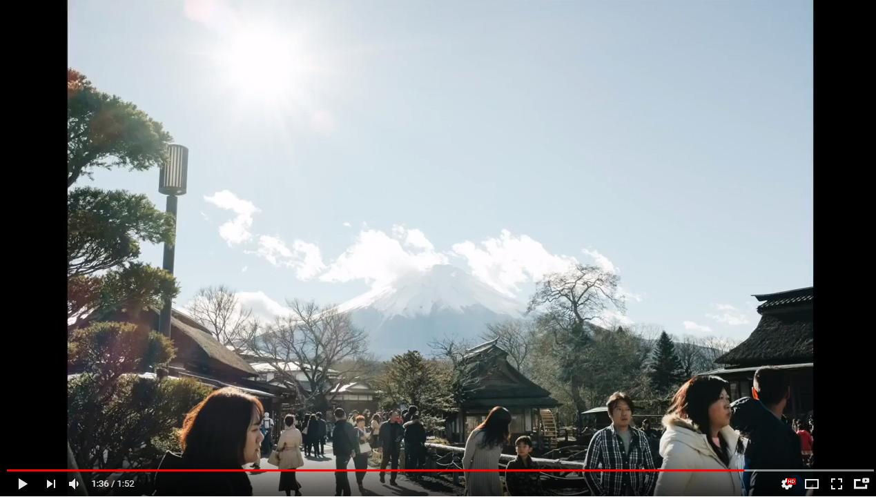 自己訪問日本富士山